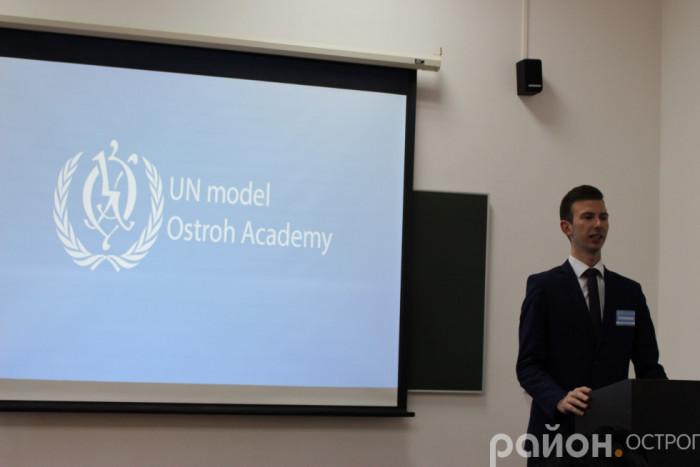 Офіційне відкриття Моделі ООН