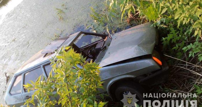 Розбита автівка