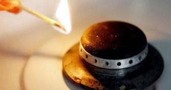 На Острожчині слід очікувати відключення газу у 12 селах