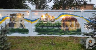 Артпростір «Friendly City» в Острозі оздоблений муралом