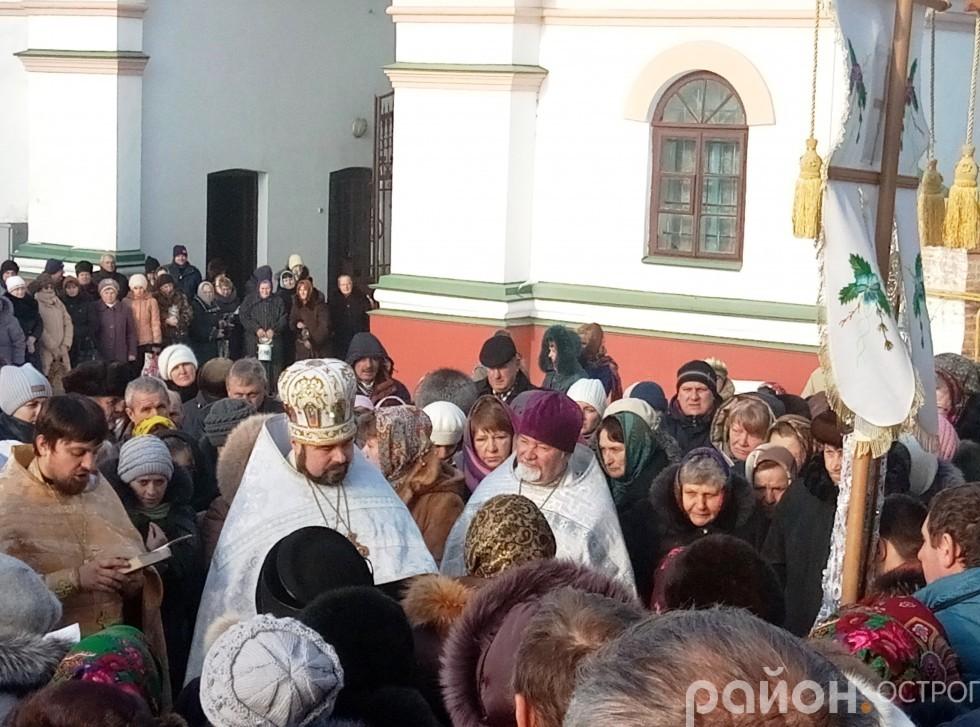 Богоявленьский собор