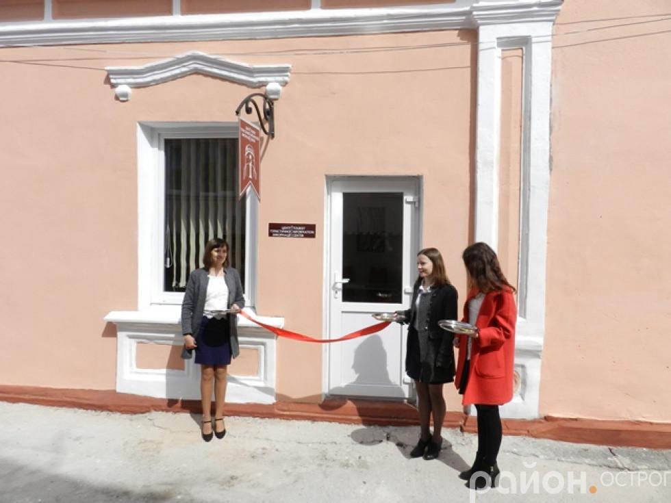 Відкриття першого в області Туристично -інформаційного центру