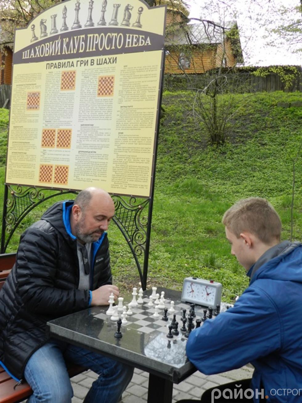Відкрито шаховий клуб просто неба