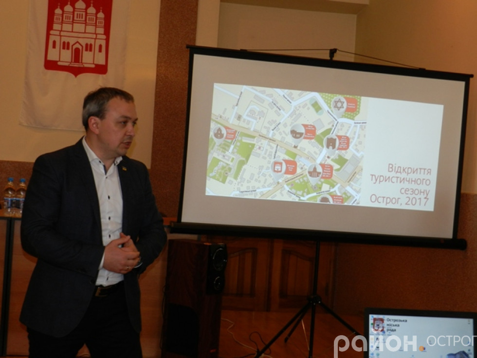 У відкритті туристичного сезону брав участь Олексій Муляренко - голова Рівненської обласної державної адміністрації