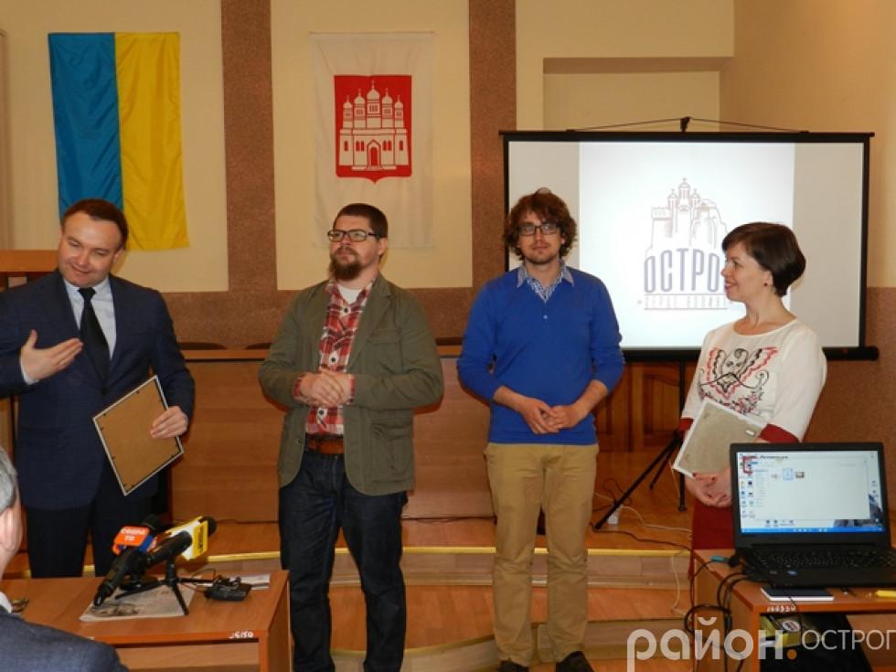 Олександр Корнійчук та переможці конкурсу