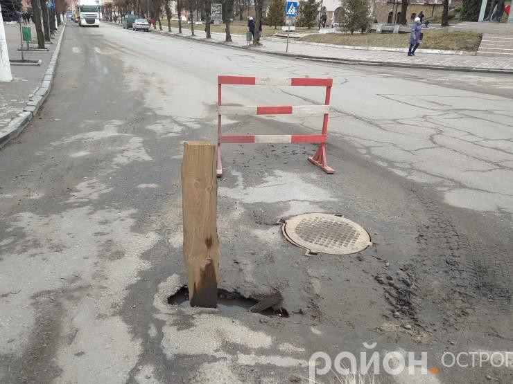Перехрестя вул. В. Чорновола і просп. Незалежності