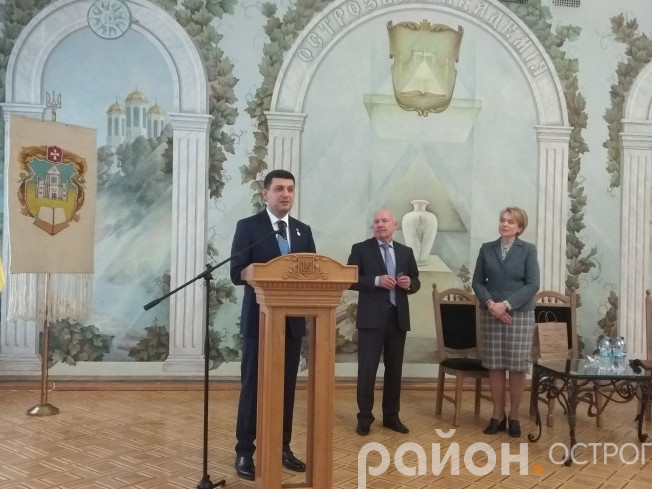 Володимир Гройсман в Острозькій академії