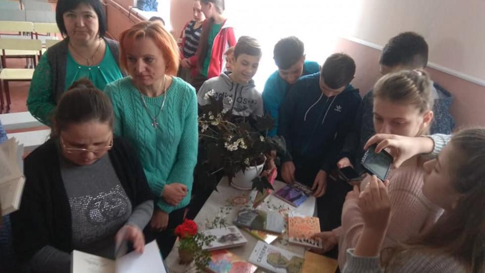 Читачі цікавляться книгами Сергія Гридіна