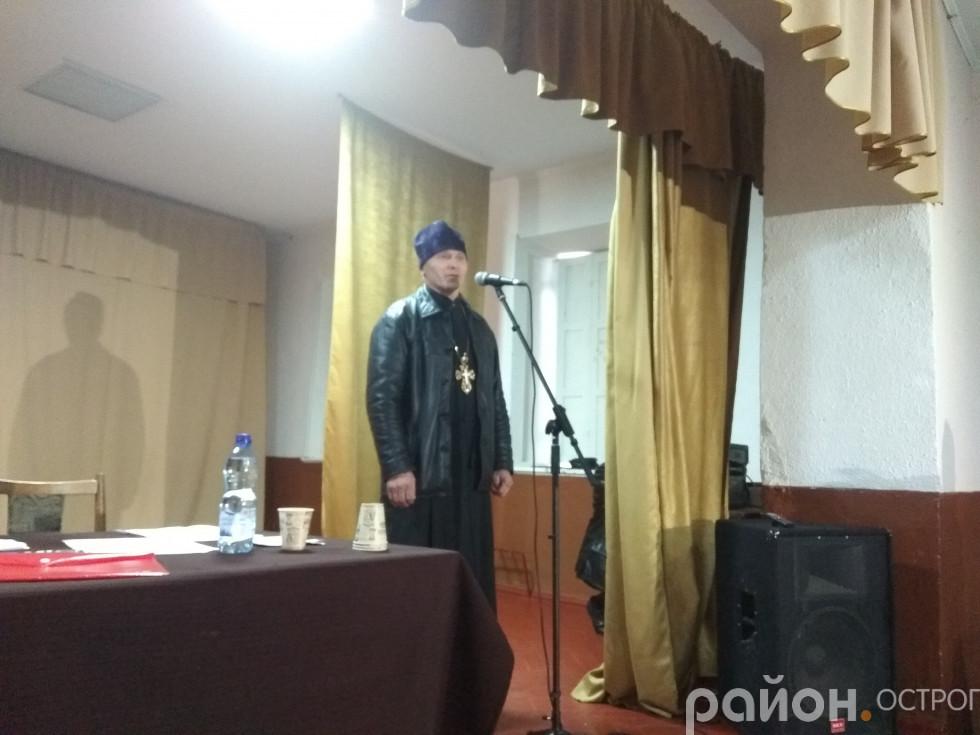 Отець Юрій Лукашик