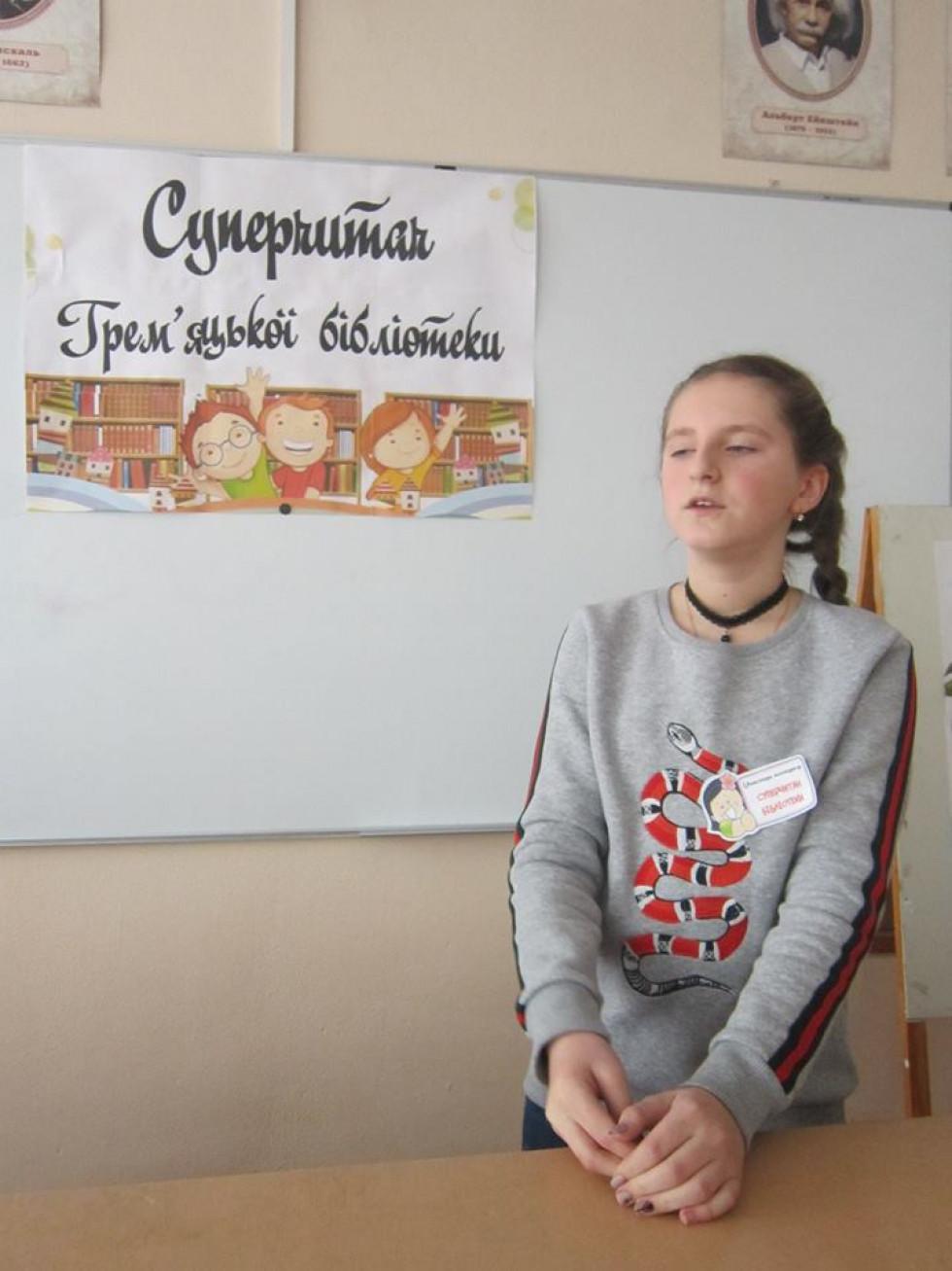 Христина Чихолка