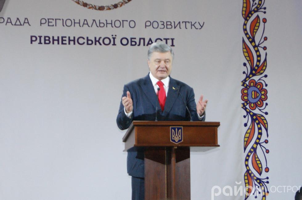 Петро Порошенко виступає в Рівному