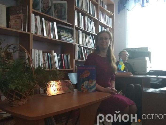 Оксана Філіпчук