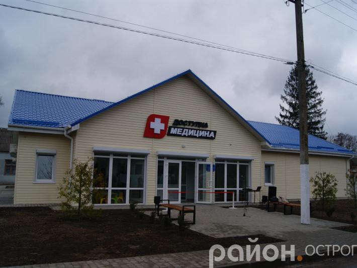 Амбулаторія у Плоскому чекає пацієнтів