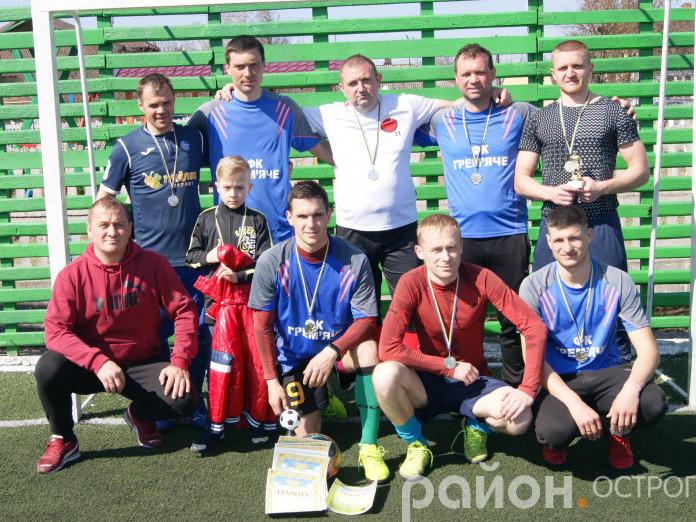 ФК «Грем'яче» - срібний призер змагання