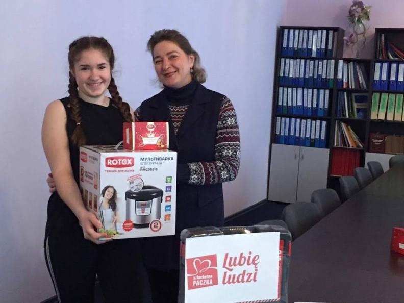 Польський соціальний проект здійснив мрії острожан
