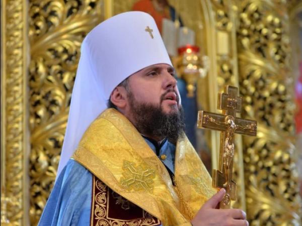Предстоятель Православної церкви України, Блаженнійший Епіфаній, Митрополит Київський і всієї України