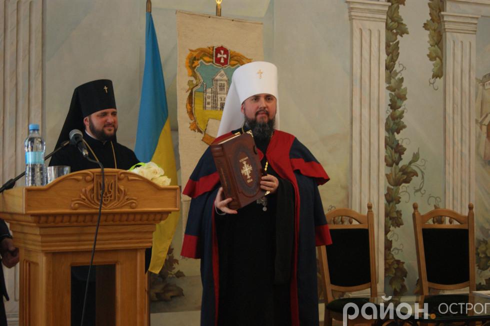 Подарунок митрополиту - Острозька Біблія