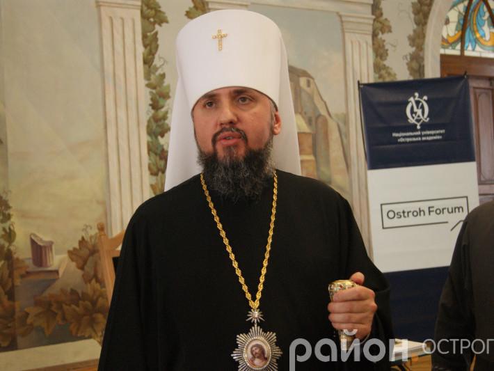 Блаженніший Епіфаній, митрополит Київський і всієї України
