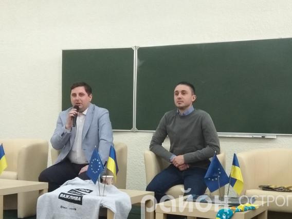 Максим Карповець і Тарас Тополя