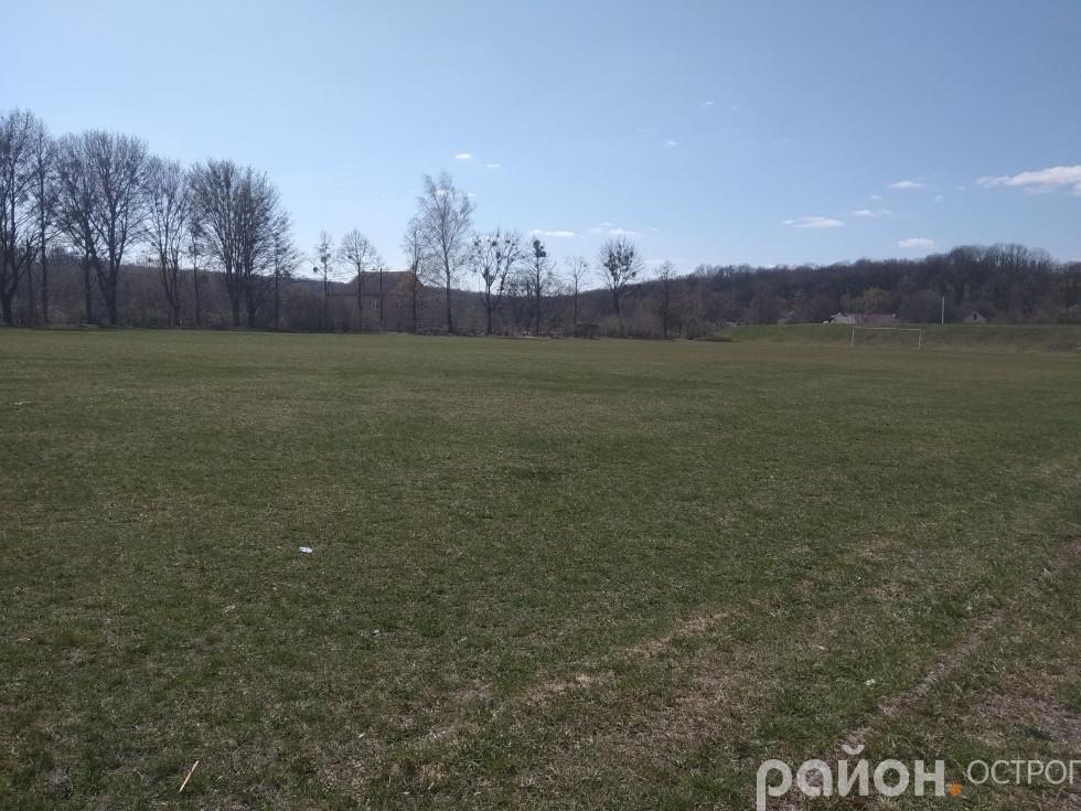 Нинішній вигляд футбольного поля