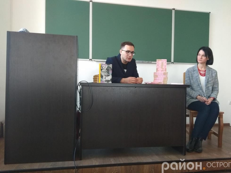Мирослав Лаюк в Острозькій академії