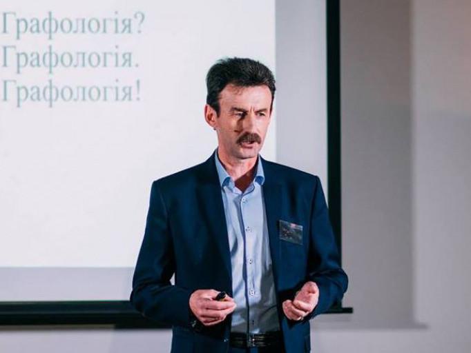 Сергій Гонгало