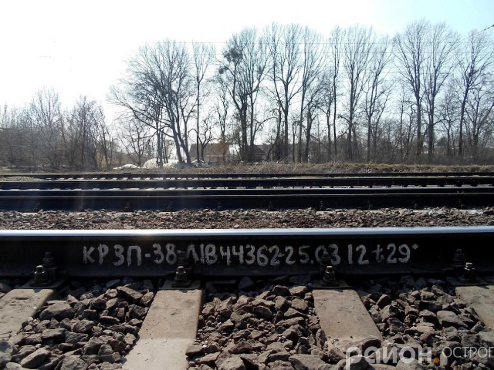 Таємниці залізниці у шрифті