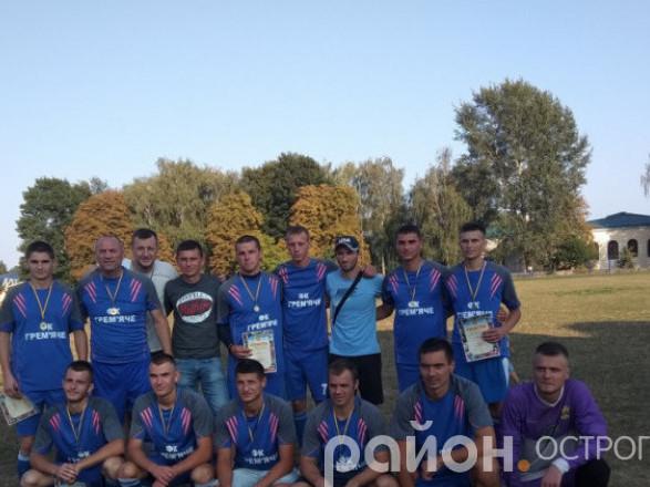 ФК «Грем'яче» - чемпіон Острожчини-2018
