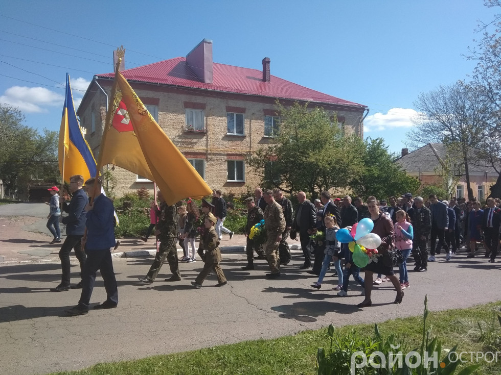 Парад крокує проспектом Незалежності