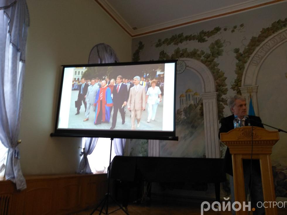 Віктор Ющенко вписав своє ім'я в історію Острозької академії