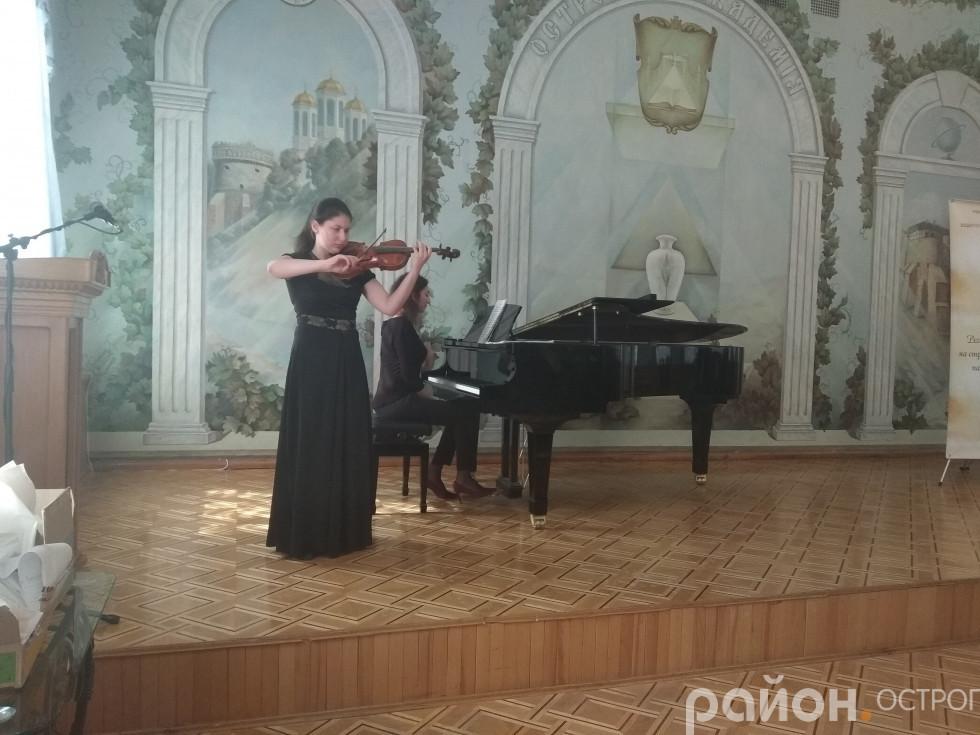 Виступає Катерина Боскіна
