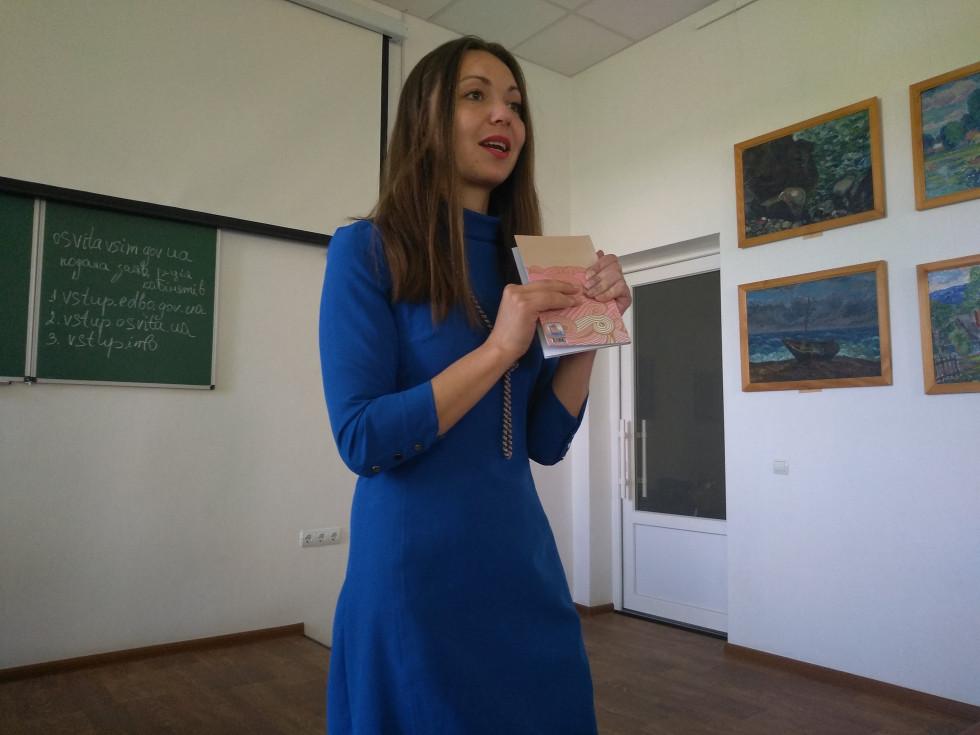 Оксана Пухонська презентує власну зібрку