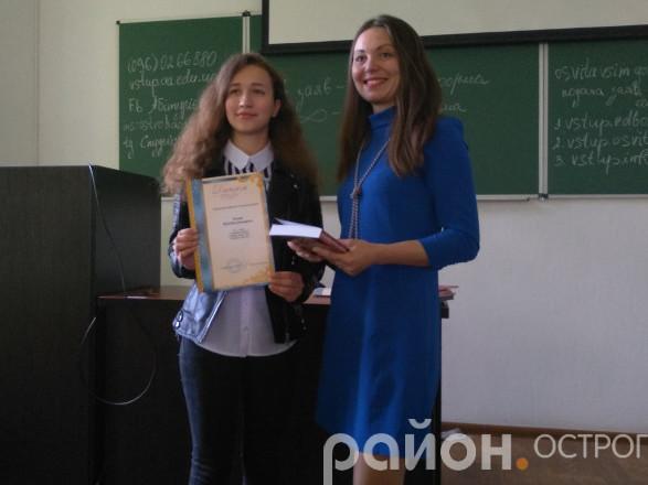 Юлія Тюєва - переможниця творчого конкурсу