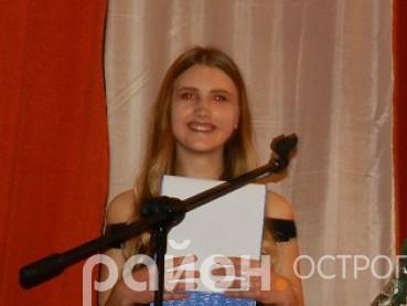 Христина Яскульська