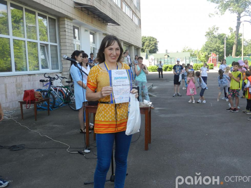Наталія Марченко
