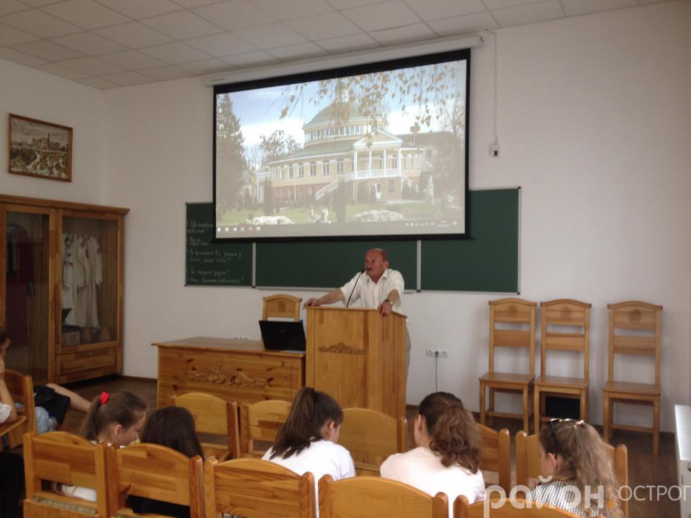 Заняття з Іваном Топішком