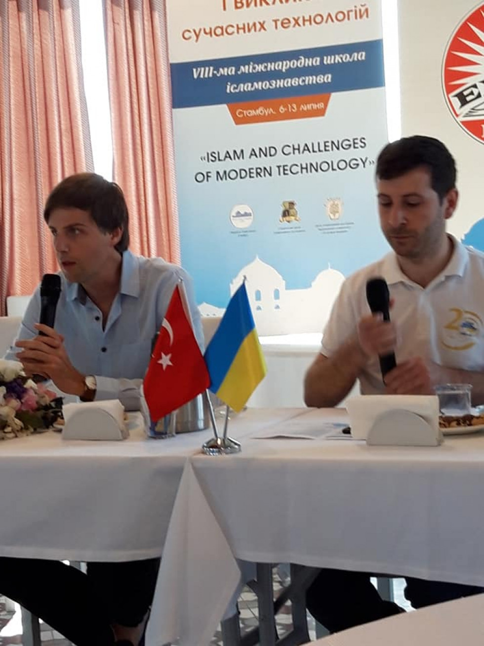 Викладач із Острога Михайло Якубович ліворуч