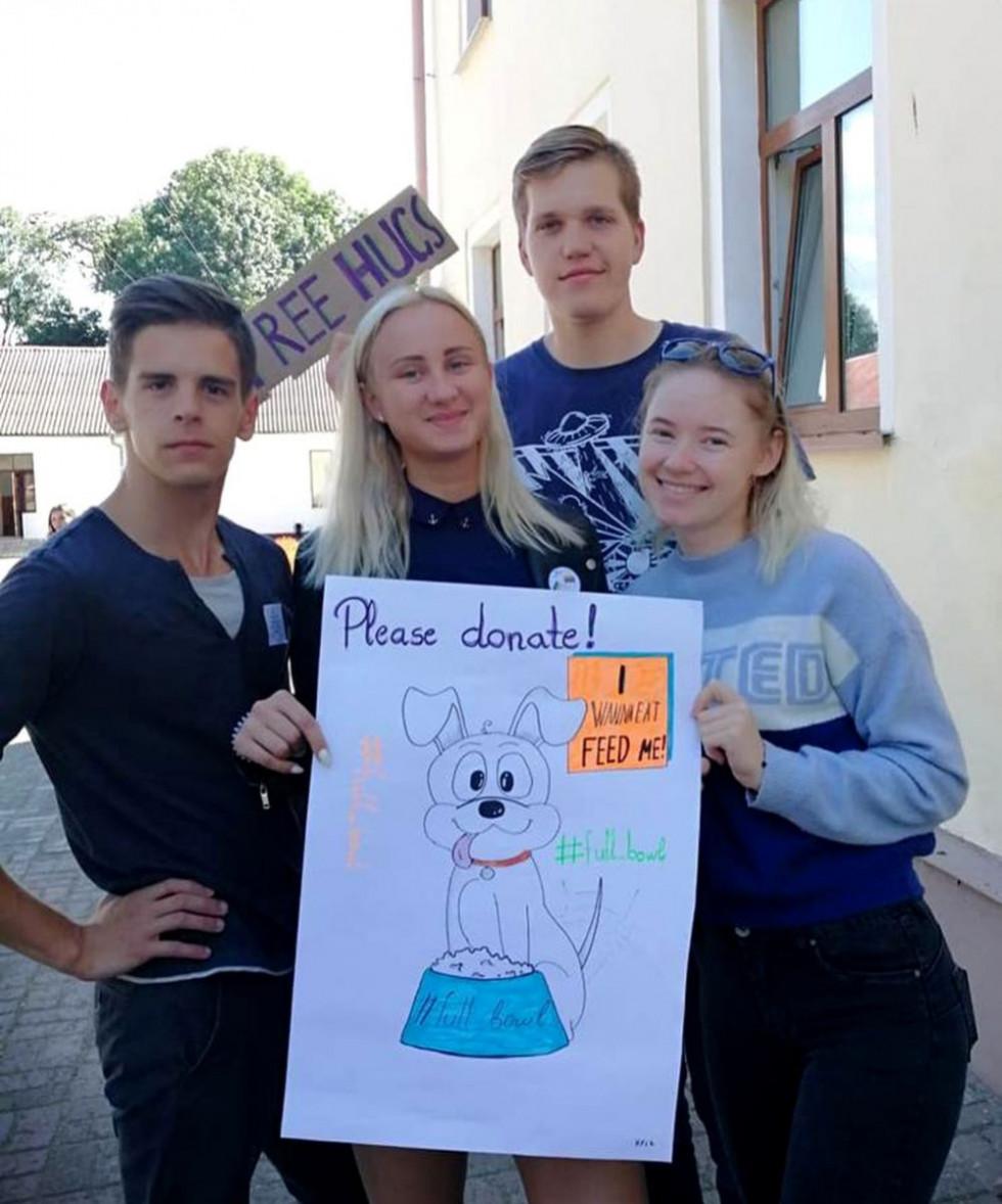 Акція на підтримку чотирилапих безхатьків