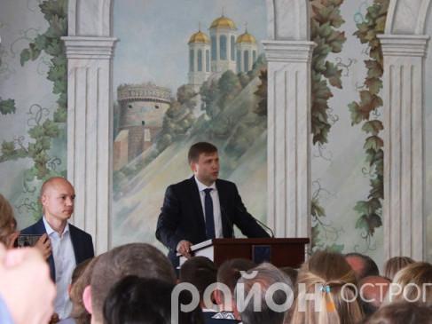 Новопризначений голова РОДА Віталій Коваль