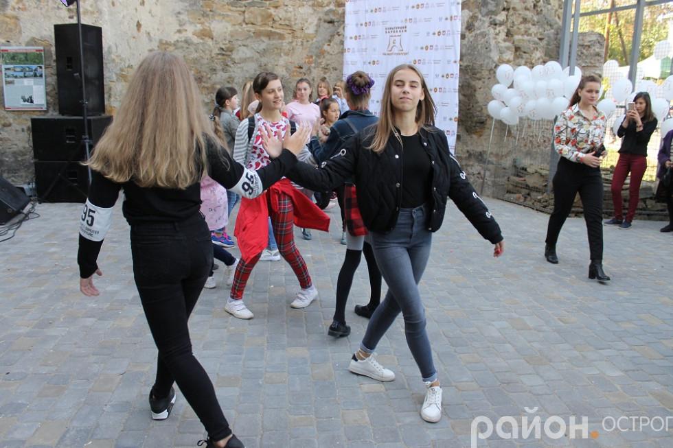 Танцювальний майстерклас