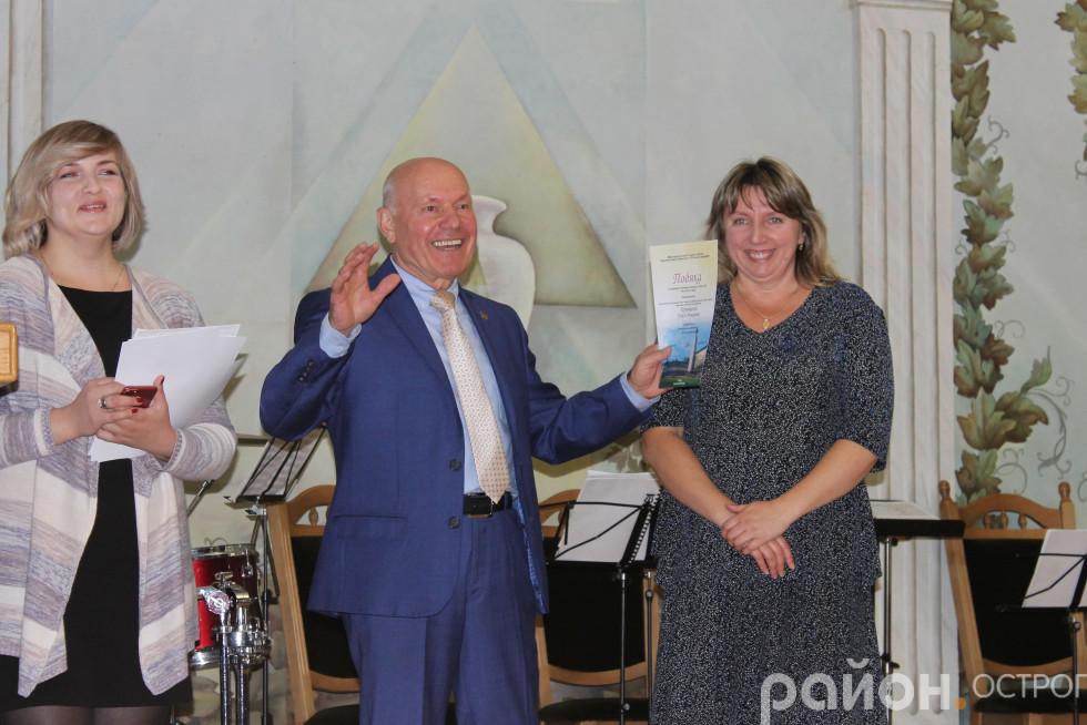 Нагородили Ольгу Кривицьку