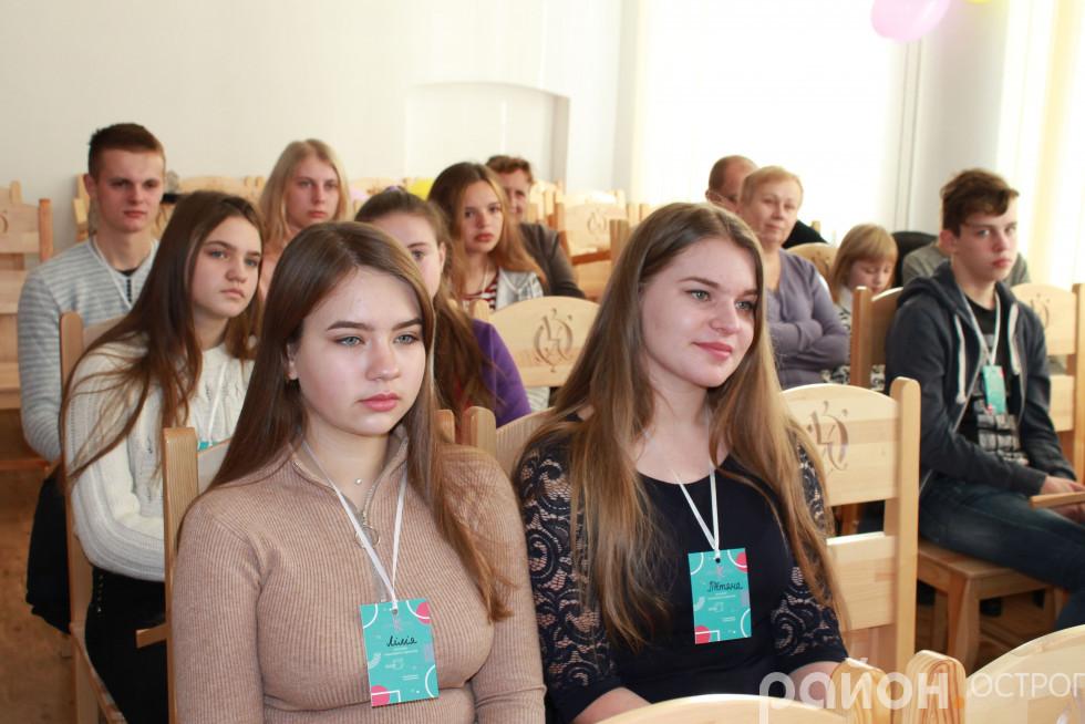 Учасники «Школи успіху»