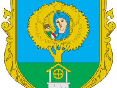 Фрагмент герба Грем'ячого