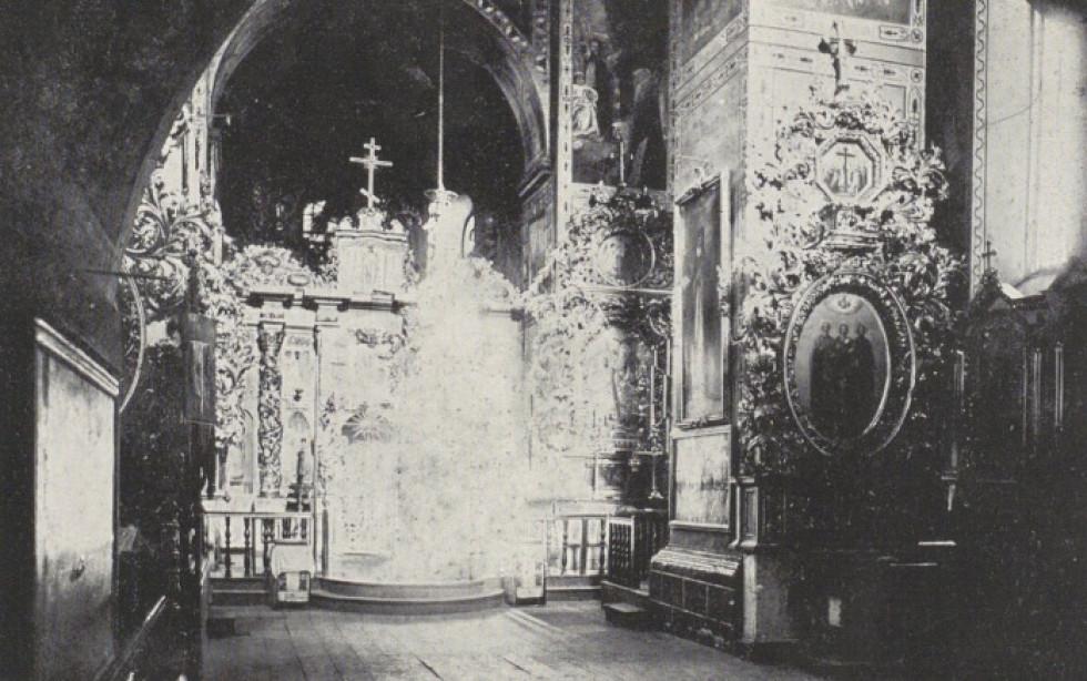 6.Церква Св. Трійці.