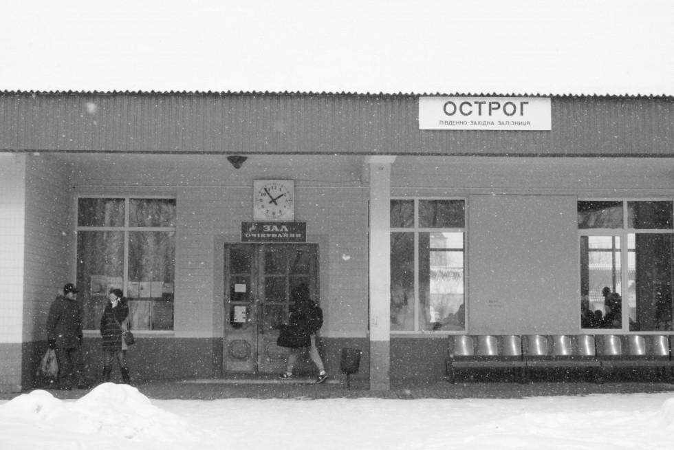 Станція Острог