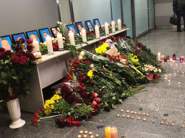 9 січня в Україні оголосили день жалоби