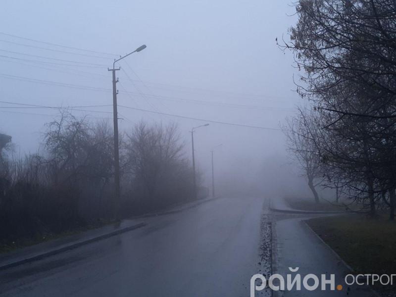Туманна Об'їзна