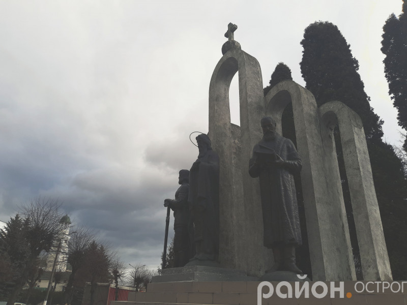Пам'ятник князям Острозьким