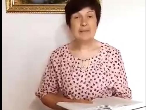 Галина Сорочинська
