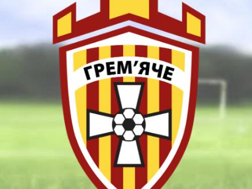 Емблема ФК «Грем'яче»